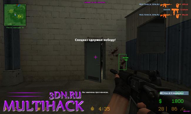 Скачать Aim WH SpeedHack CSS v34