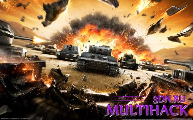 Скачать Чит для World Of Tanks 0.9.0 на золото